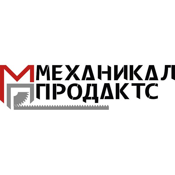 Механикал Продактс